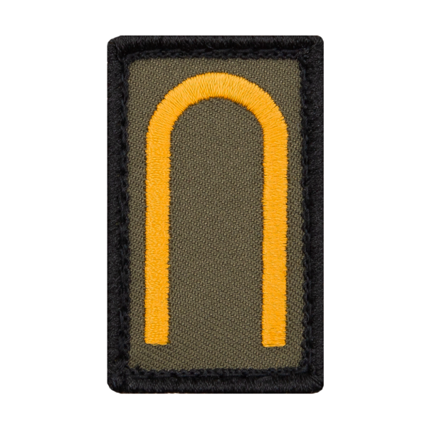 Maat Mini Dienstgradabzeichen Patch