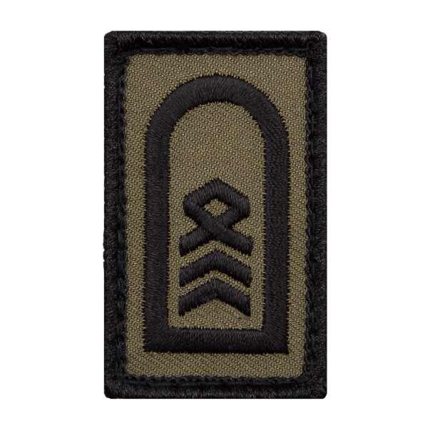 Oberstabsfeldwebel Heer Mini Dienstgradabzeichen Patch