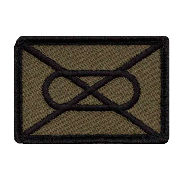Panzergrenadier Patch
