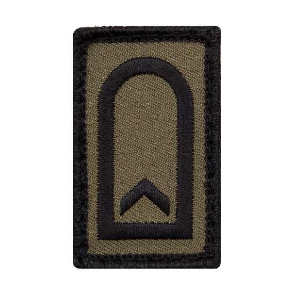 Feldwebel Heer Mini Dienstgradabzeichen Patch