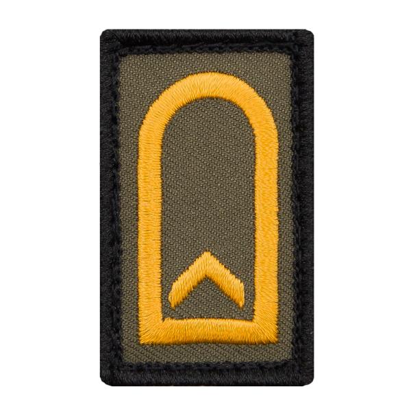 Bootsmann Mini Dienstgradabzeichen Patch