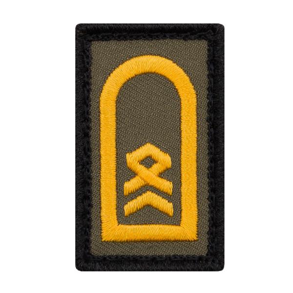 Stabsbootsmann Mini Dienstgradabzeichen Patch