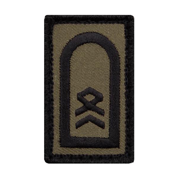 Stabsfeldwebel Heer Mini Dienstgradabzeichen Patch