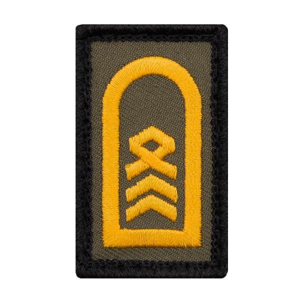 Oberstabsbootsmann Mini Dienstgradabzeichen Patch
